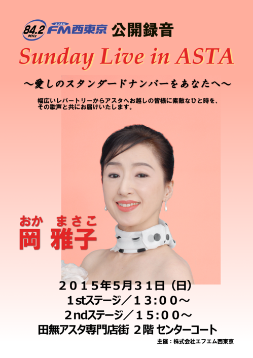 150531 sunday live in asta_02.png