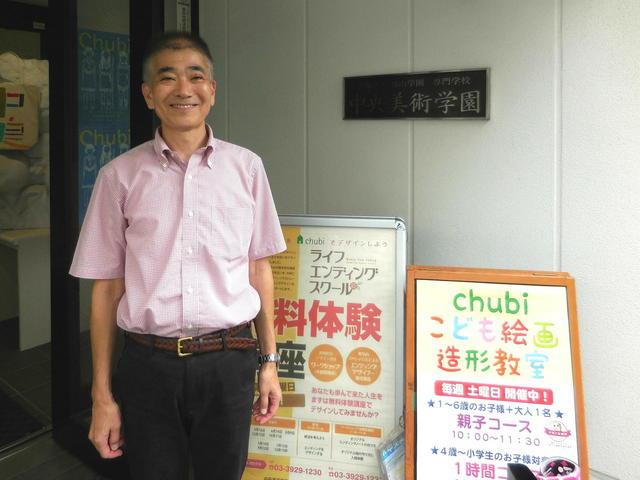 Chubi-B.jpg