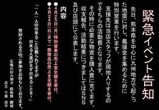 popn_rijo_160420.jpg