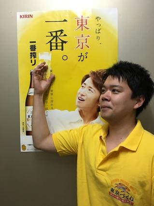 160610_kirin-1.JPGのサムネイル画像