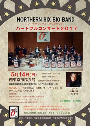 170514_ノーザンシックスビッグバンドコンサート_チラシ.jpg