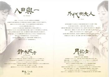 170501_生命の水(裏).jpg