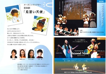 170714_平和を祈る演劇祭-2.jpg