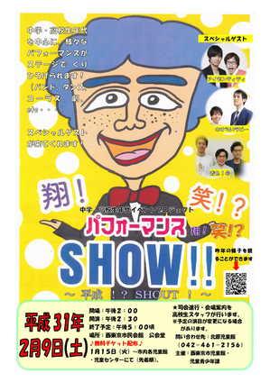 190112_中高生年代プロジェクトポスター1.jpg