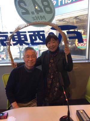 FM西東京.JPGのサムネイル画像