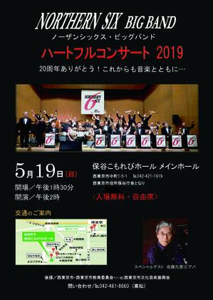n6bb_heartfull_concert2019_flyer.jpg