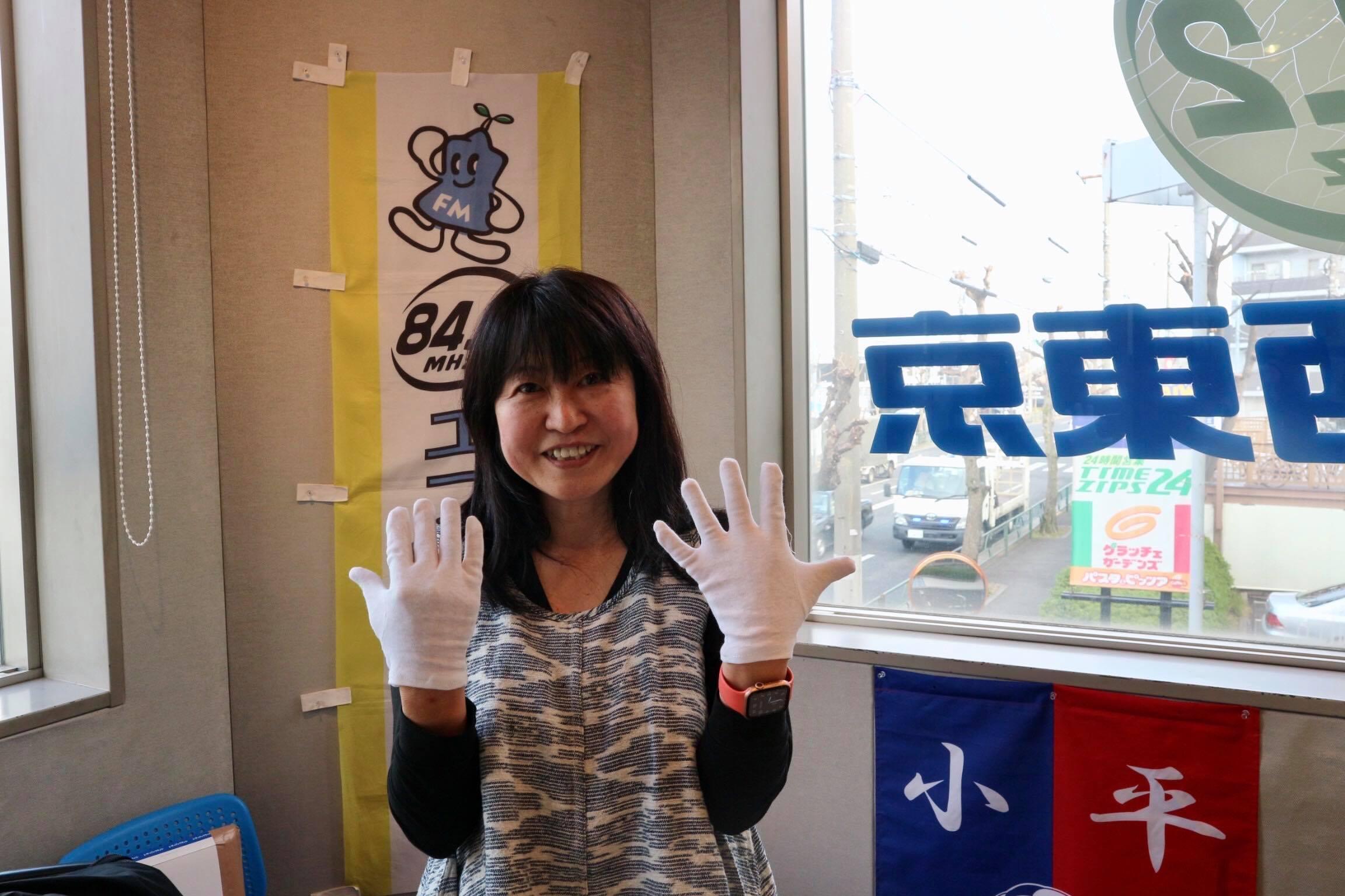 risu202003_2.jpg