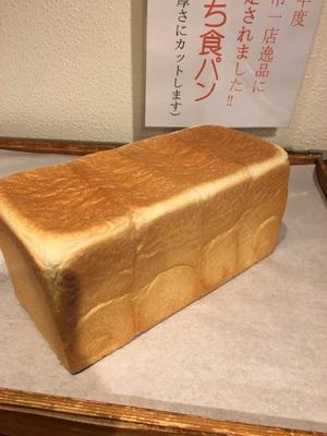 しょくパン.jpg