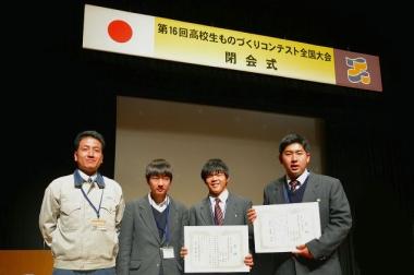 ものづくりコンテスト表彰式②.jpg