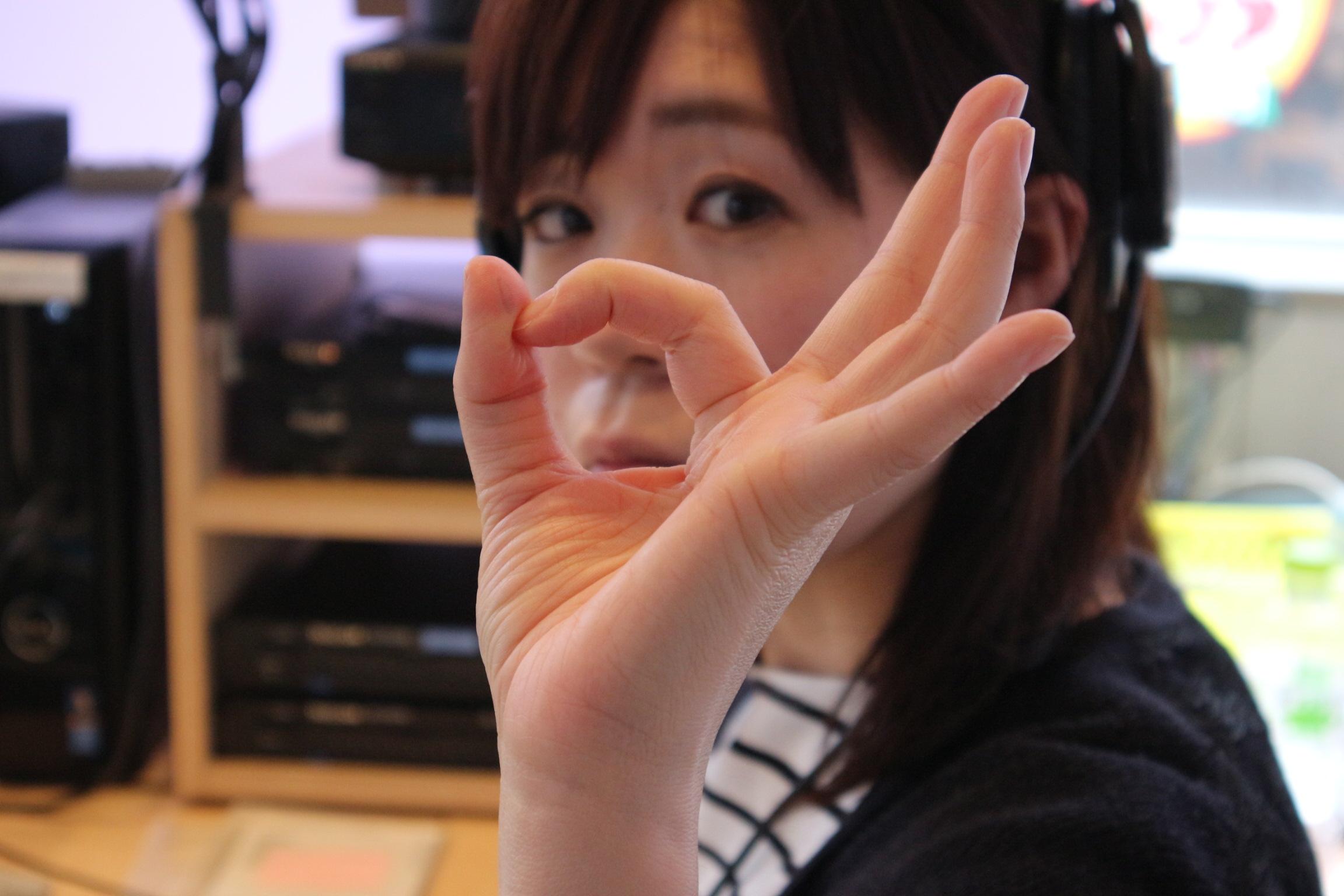 よしおか (6).JPG