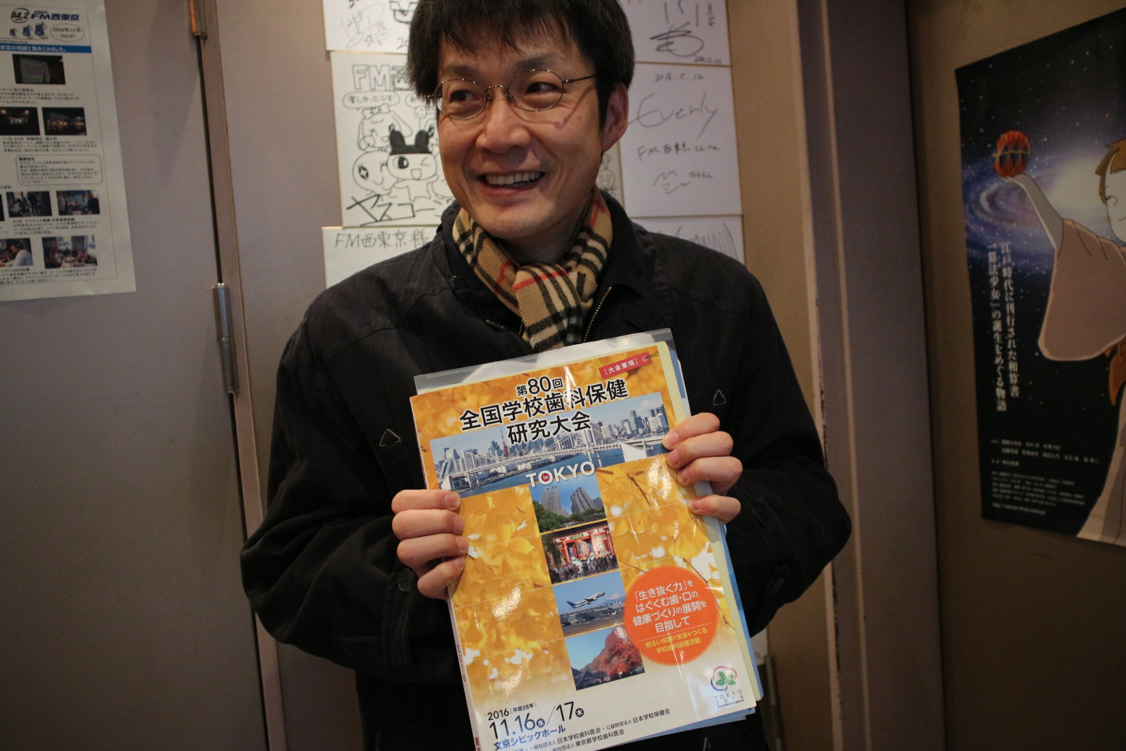 田中先生 (1).JPG