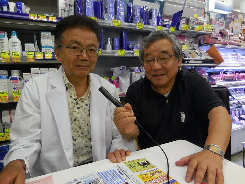 田中薬局さん2.JPG