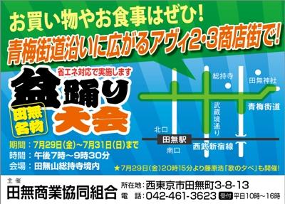 160729-31_tanashi_shokyo400287.jpg