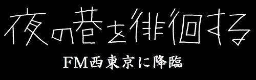 160922_chimata_topbnr.jpg