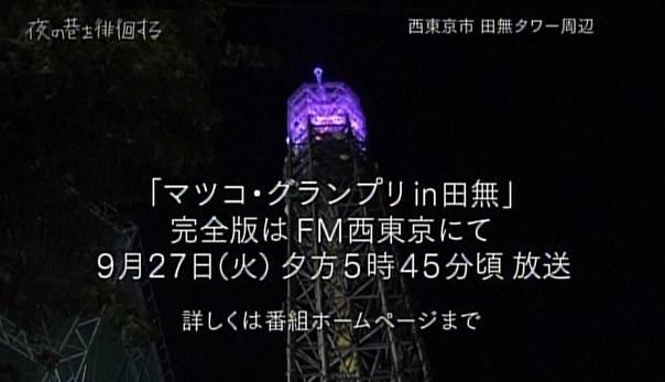 160922_matsuko_yougot.jpg