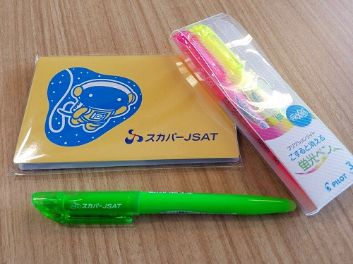 170127_RP_omotenashi.jpg