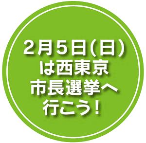 170205_senkyo.png