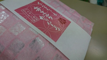 180124_repo_asahiseika-1(350197).JPG