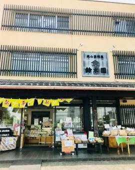 180609_suzukien-2_270340.jpg