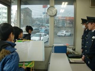 5-3_sakashitakoban320240-1_CIMG2673.JPG