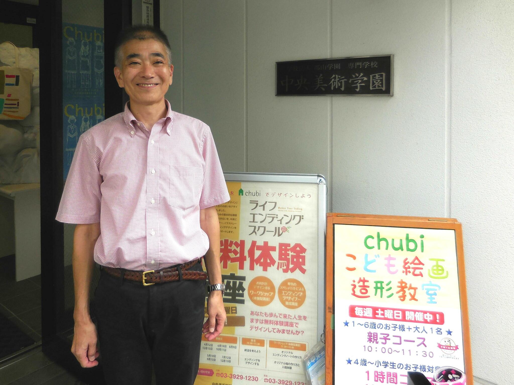 http://842fm.west-tokyo.co.jp/fm842/images/Chubi-B.jpg