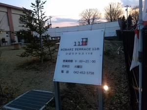 IMG_20170322_173315.jpg