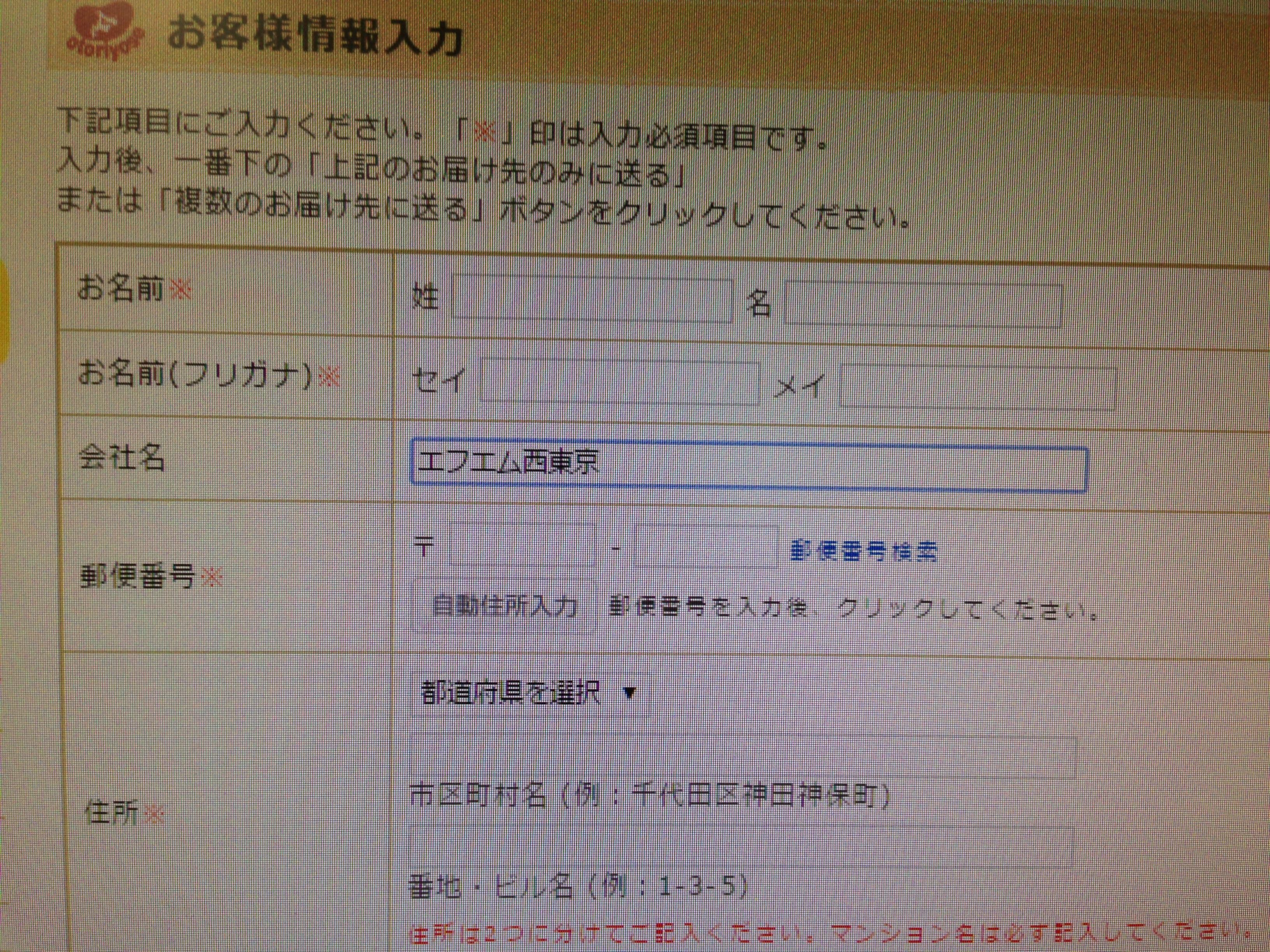 IMG_4469亜.JPG