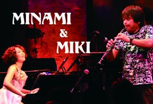 Minami_Miki73SE_letter.jpeg