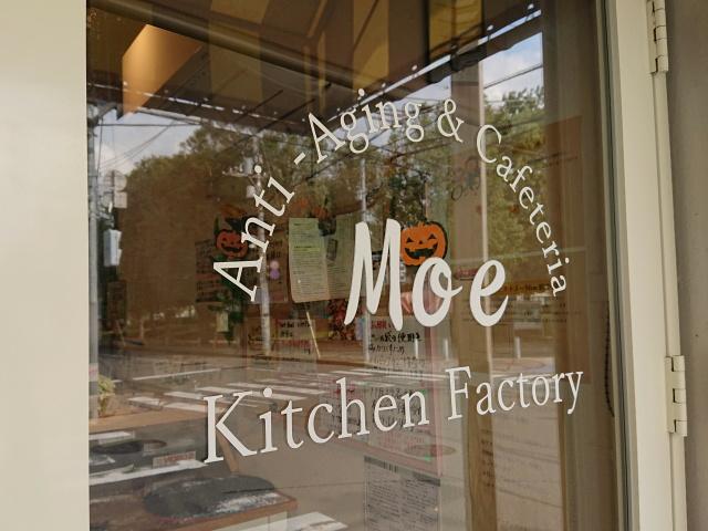Moe-exterior-01.jpg