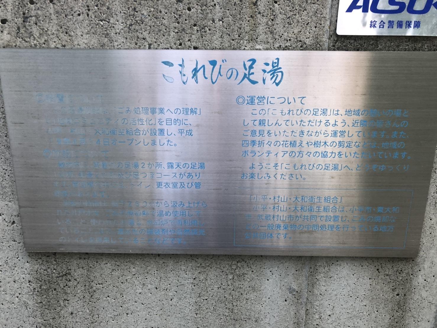S__25264140.jpg