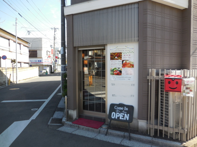 Toyama-Curry-exterior.jpg