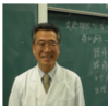 「安保博士の謎解き免疫塾」3/9放送内容 「食あたり・にんにくは体にいい?」