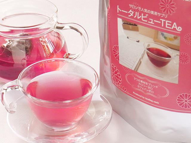 diet_tea.jpg