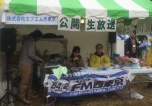 event_shiminmatsuri_171111-12.JPG