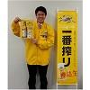 「笑顔が一番!キリン一番搾り」16年4月22日(金)第2回放送分