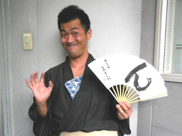 koin-san.jpg