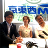 4/5(日)AM8:30~放送「弁護士コンビ田村と永野のこんな話」