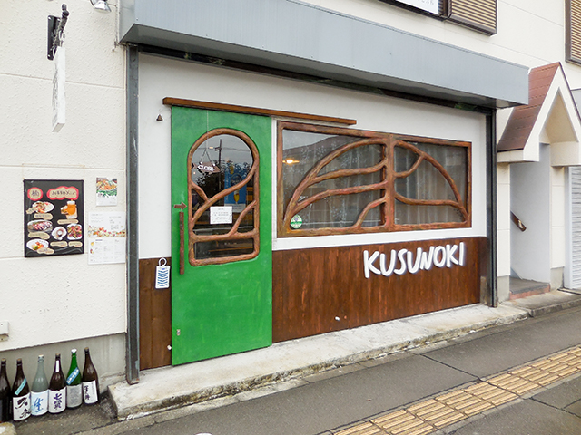 kusunoki-exterior-small.jpg