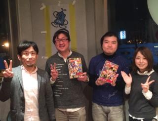 mangaku320245_150319.jpg
