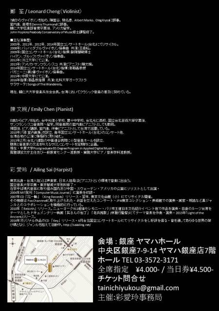 preTainichi-2_450640_161026.jpg