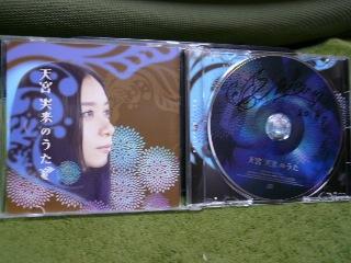 pre_amamiyamiku_CD320240.JPG