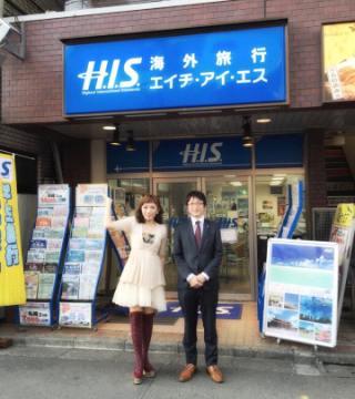 pre_his_kokubunji320360_150314.jpg
