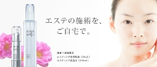 pre_shiozawa320138_160115.jpg