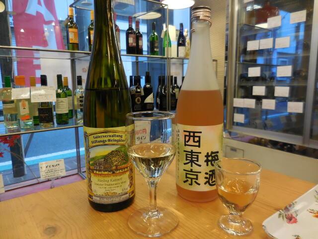 tamagawaya-bottles.jpg