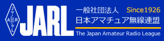 The Japan Amateur Radio League