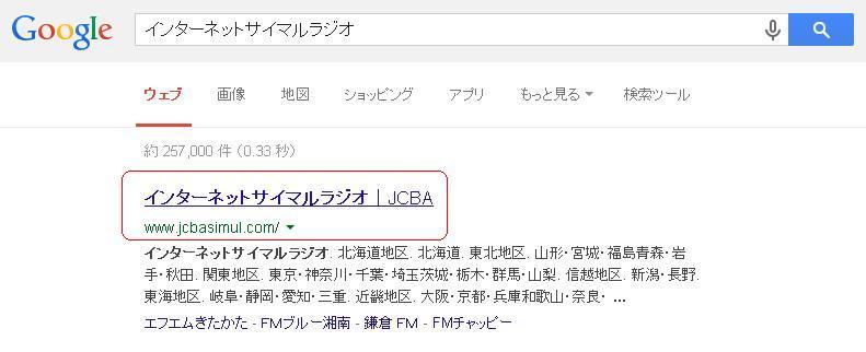 http://842fm.west-tokyo.co.jp/fmimages/simul_guide_01.jpg