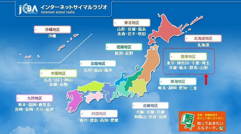 http://842fm.west-tokyo.co.jp/fmimages/simul_guide_02.jpg