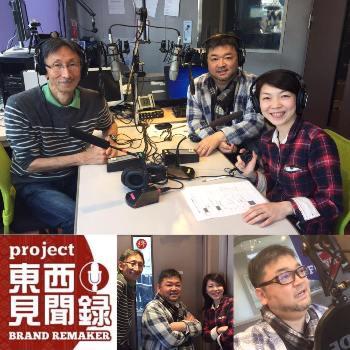 Radio東西見聞録350350_170407.jpg