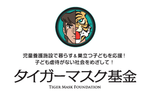 tiger_radio_bnr.png